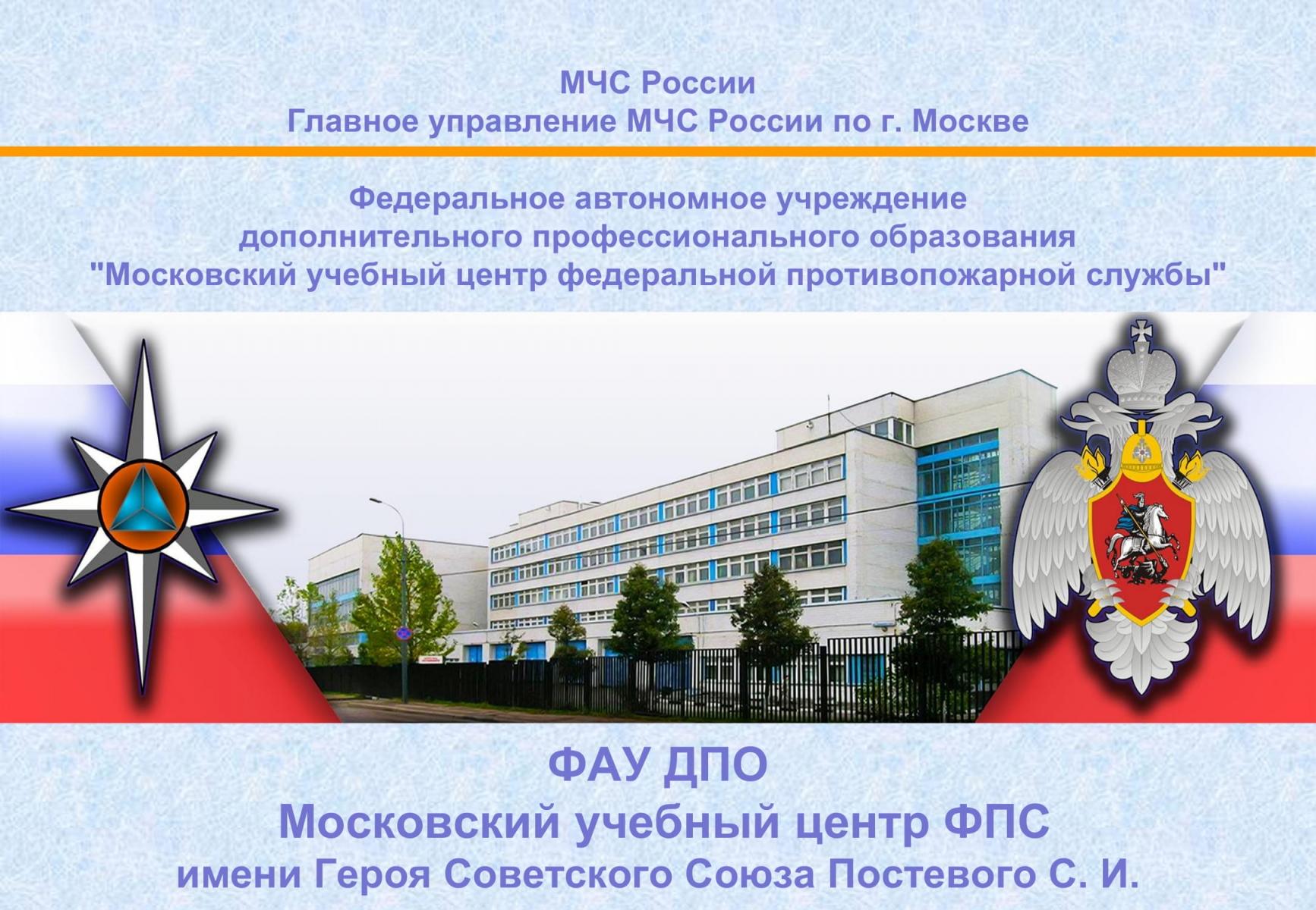 materialnaja-baza-muc-0101.2016-01